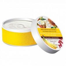Крем-масло для тела с семян финика, банана и маслом кокоса