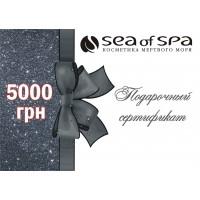 Подарочный сертификат 5000грн